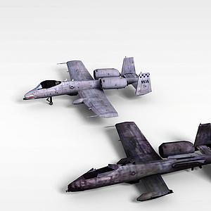 3d战斗机模型