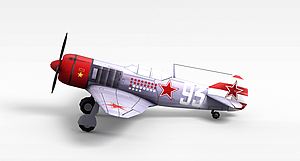 3d老式螺旋槳<font class='myIsRed'>飛機</font>模型
