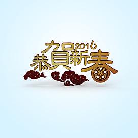 恭贺新春3d模型