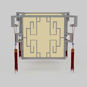 3d<font class='myIsRed'>中式吊燈</font>模型