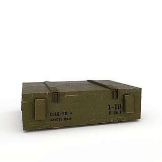 军用箱子3d模型