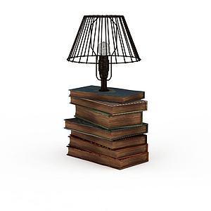 古書和燈模型
