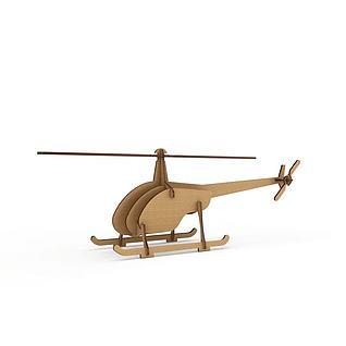 飞机拼木3d模型