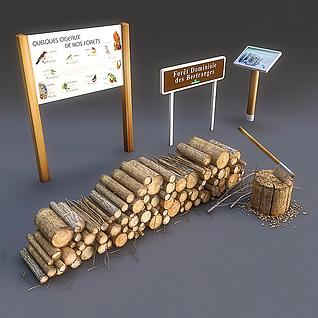 木柴3d模型