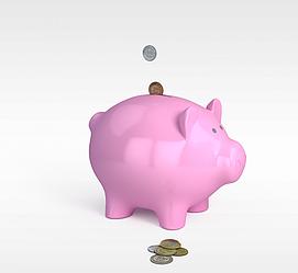 3d小<font class='myIsRed'>猪</font>存钱罐模型