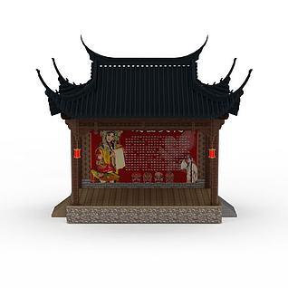 古建戏台3d模型