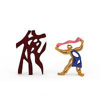 创意汉字人物雕塑3d模型
