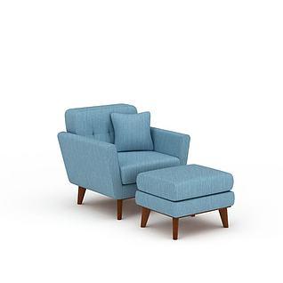 时尚蓝色布艺沙发座椅脚凳套装3d模型