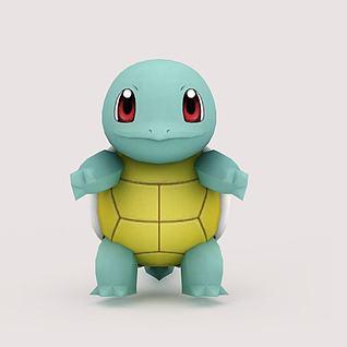 Squirtle口袋妖怪 Pokemon GO3D模型