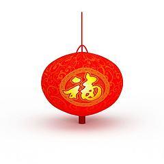 中国节日装饰福字灯笼模型3d模型