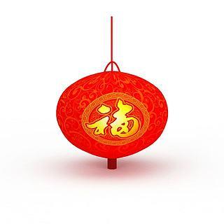 中国节日装饰福字<font class='myIsRed'>灯笼</font>3d模型