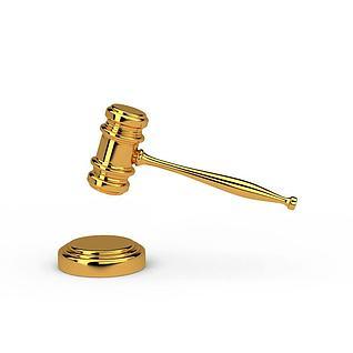 黄金拍卖槌3d模型