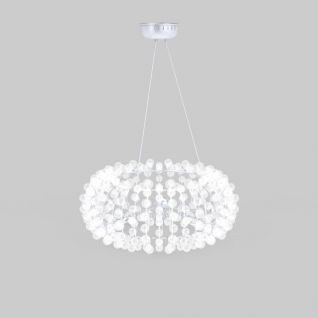 现代白色球形水晶吊灯3d模型3d模型