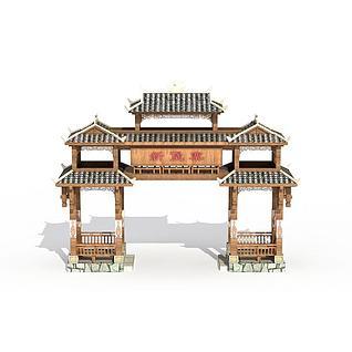 苗寨大门3d模型3d模型