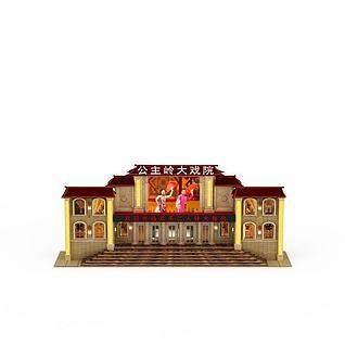 大戏院建筑3d模型
