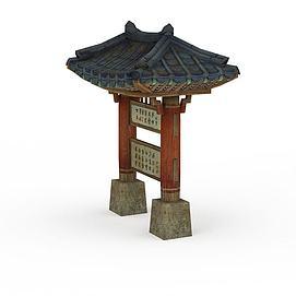 剑灵场景牌楼3d模型