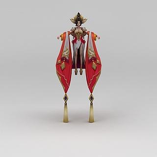 王者荣耀游戏人物女人古人3d模型
