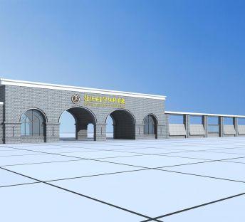 学校石拱大门