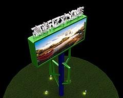 户外公共设施模型3d模型