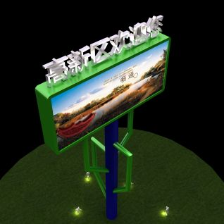 户外公共设施3d模型