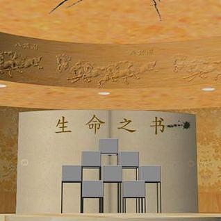 图书馆展厅3d模型