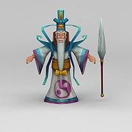 Q版小鱼儿与花无缺游戏人物老人3D模型3d模型