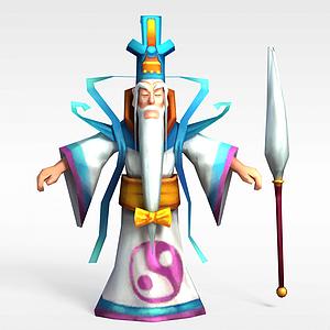3dQ版小魚兒與花無缺游戲人物<font class='myIsRed'>老人</font>模型