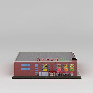 超市卖场3d模型