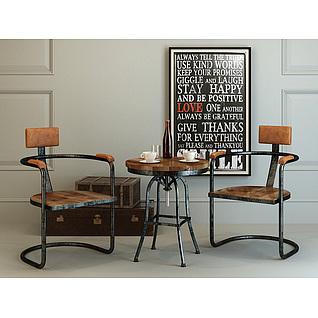 loft工业风休闲桌椅3d模型