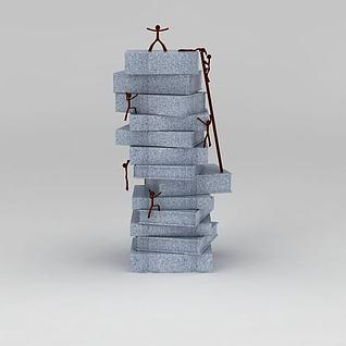 校园图书雕塑3d模型