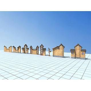 景点指示牌3d模型