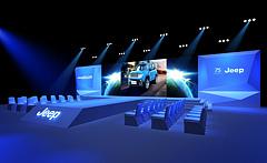 JEEP汽车品牌发布会场景模型3d模型