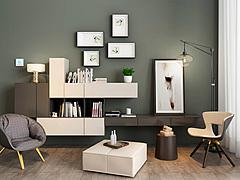 现代拼色休闲椅实木边柜组合3D模型3d模型