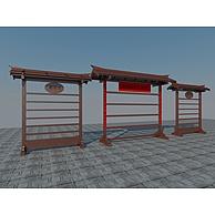 中式牌坊3D模型3d模型