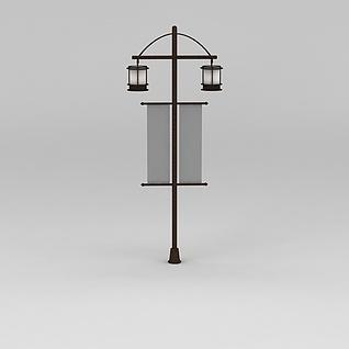 商业小品街灯3d模型3d模型