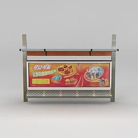 商业小品公交站广告牌3d模型