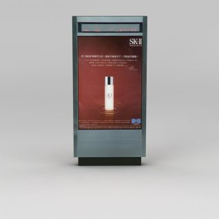 商业小品广告牌3d模型