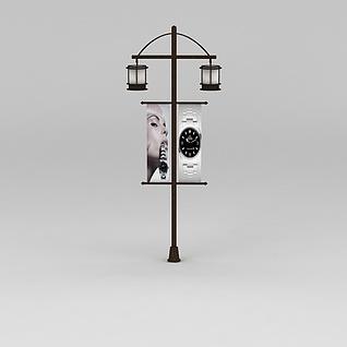商业小品双头路灯3d模型
