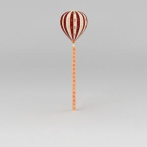 商业小品庆典气球模型3d模型