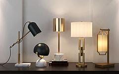 现代创意台灯组合模型3d模型