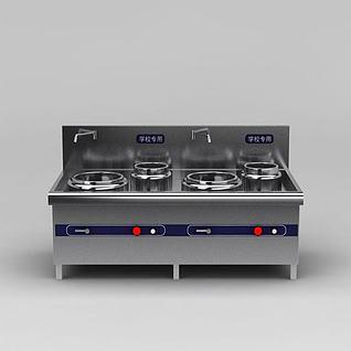 学校专用厨灶3d模型