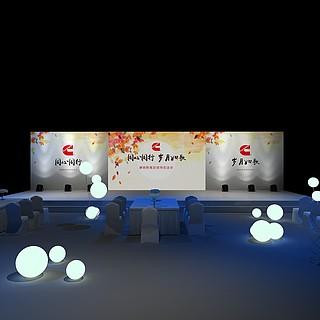 舞美3d模型