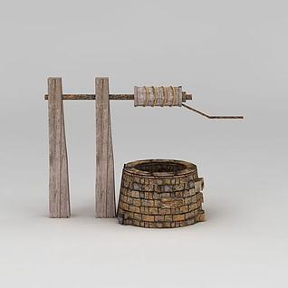古代农家水井3d模型