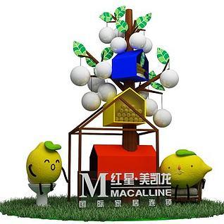 柠檬摆件3d模型