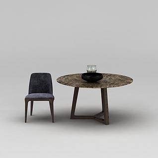 大理石台面餐桌椅3d模型