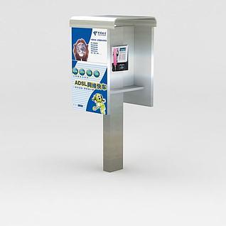 户外电话亭3d模型