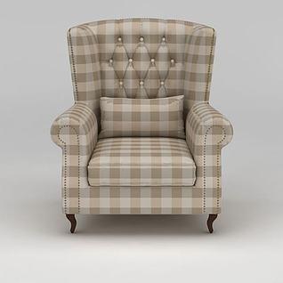 格子单人沙发3d模型