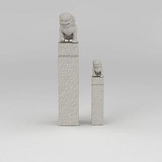石狮子3d模型