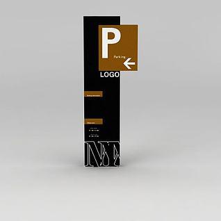 停车场牌3d模型