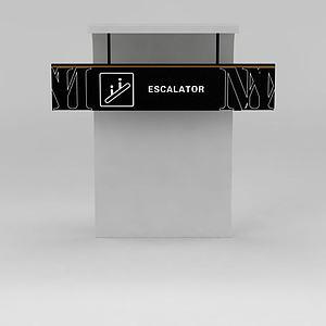 扶梯标识3d模型